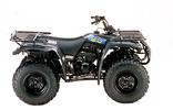 Thumbnail The 1997 - 1999 Yamaha Big Bear 350 4WD Repair Service Manual PDF Download